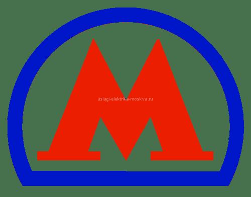 электрик в районе метро октябрьское поле