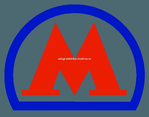 электрик у метро