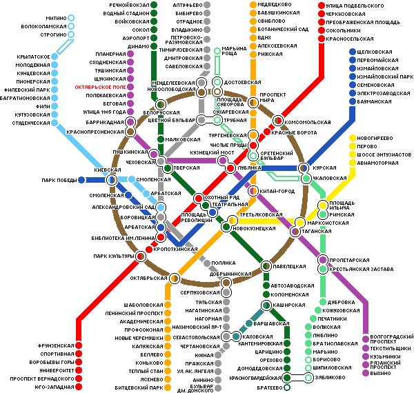 вызов электрика у метро