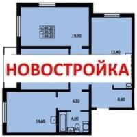 Услуги электрика прайс москва