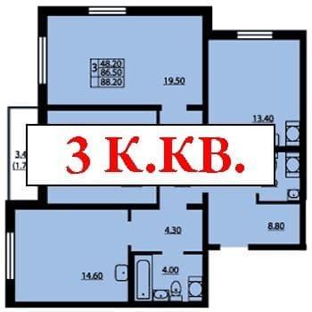Замена электрики в трехкомнатной квартире