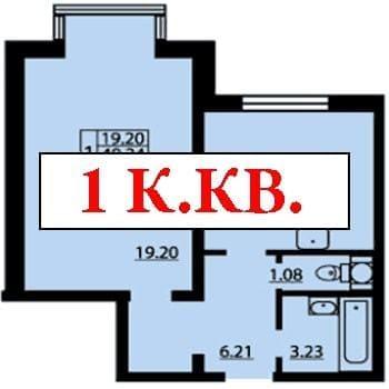 Замена проводки в однокомнатной квартире