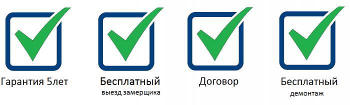 услуги электрика москва