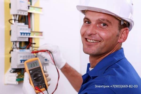 Расценки на обслуживание электрики