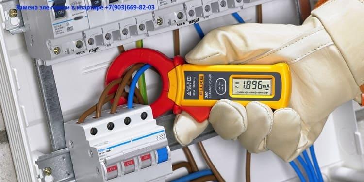 elektrika-pod-klyuch-v-kvartire-cena-v-moskve