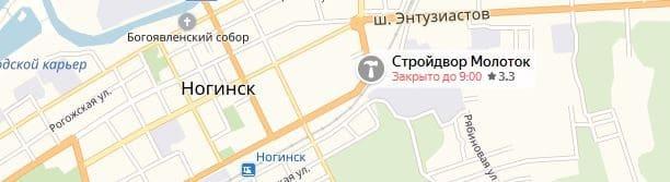 uslugi_elektrika_v_noginske_vyzvat_na_dom