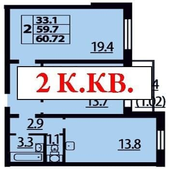 замена проводки в 2-х комнатной квартире цена