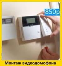 электрик Балашиха